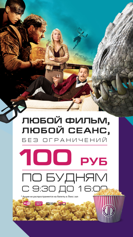 100 красоток фильм: